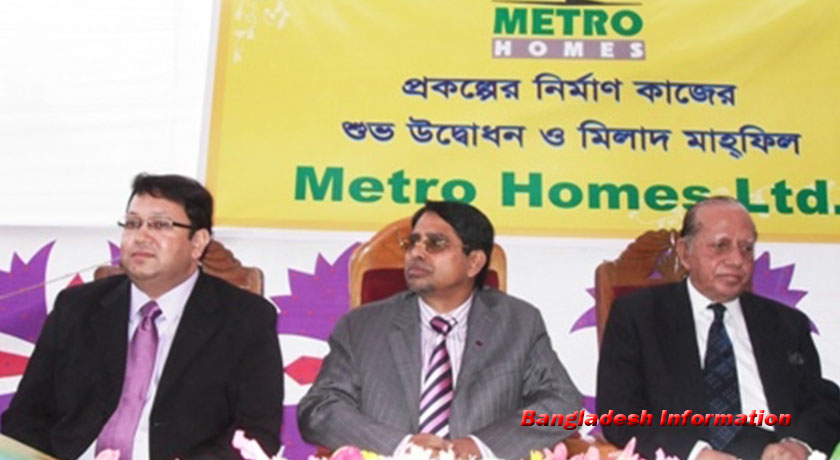 Metro Homes Dev. Ltd